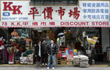 KKDiscount: Your Local Friendly Asian Store